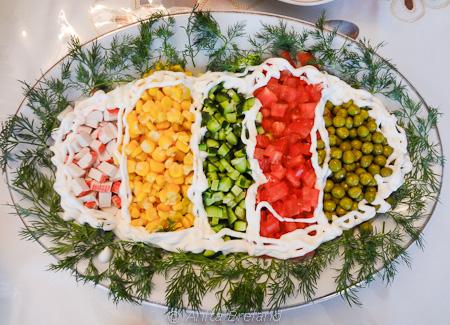 Uighur salad