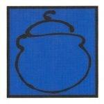 Cuisine Wat Damnak logo, Siem Reap, Cambodia