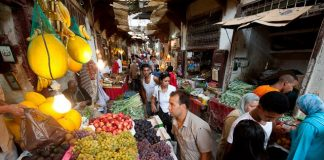 Fruit and vegetable souk, Fez, Morocco
