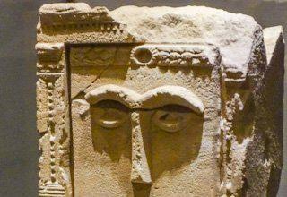 """""""Eye"""" stele, from Petra"""