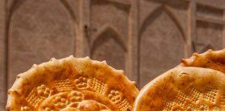 Bukhara non