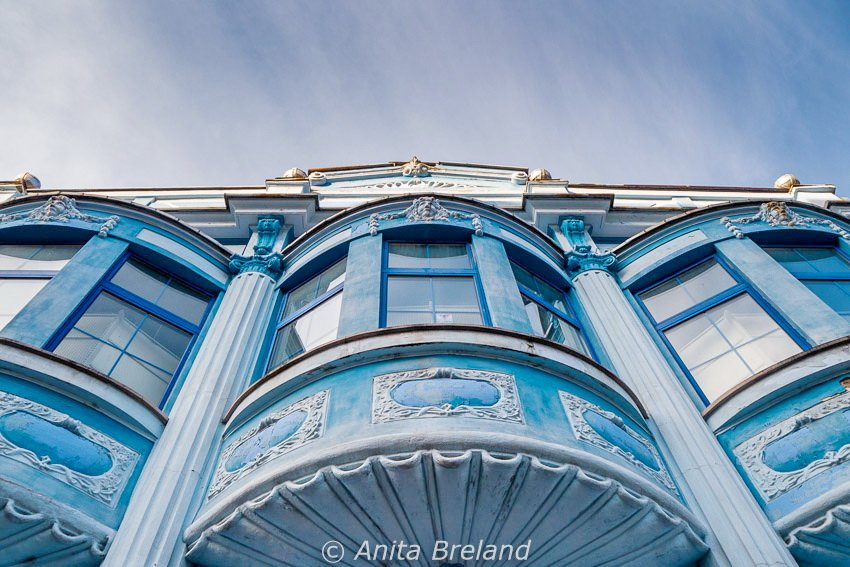 Shades of blue in Plovdiv, Bulgaria