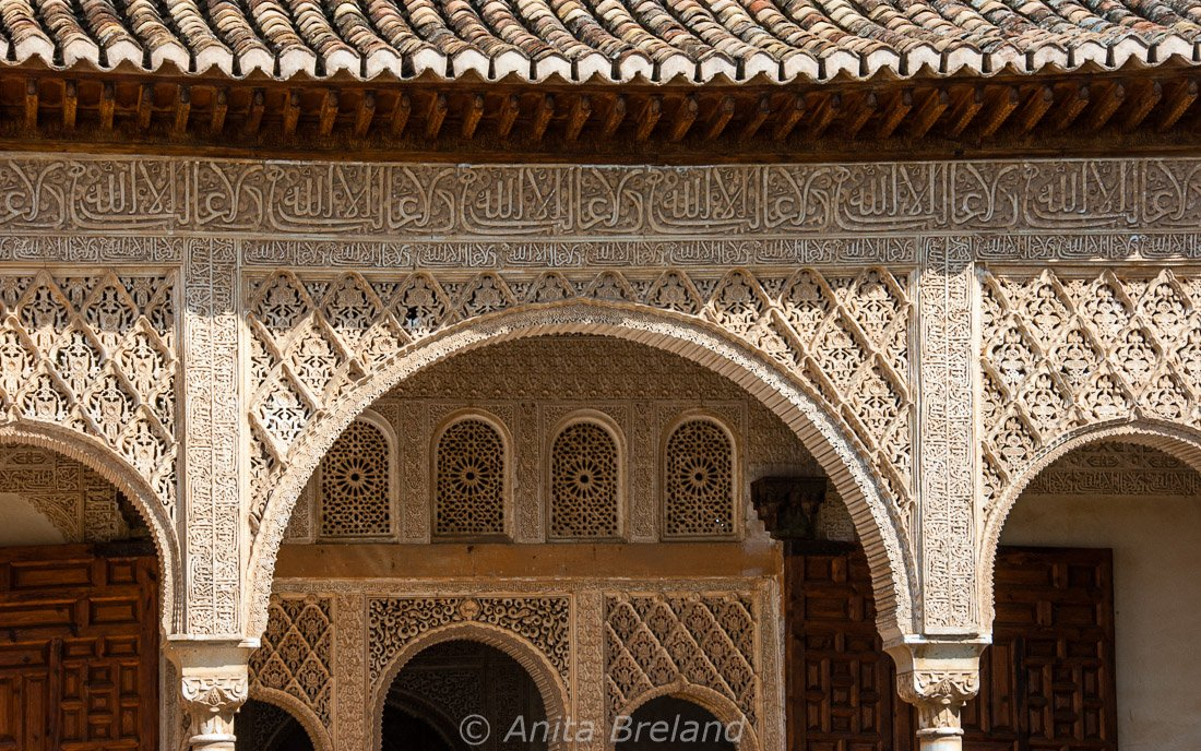 Architectural detail of the Alhambra, Granada, Spain