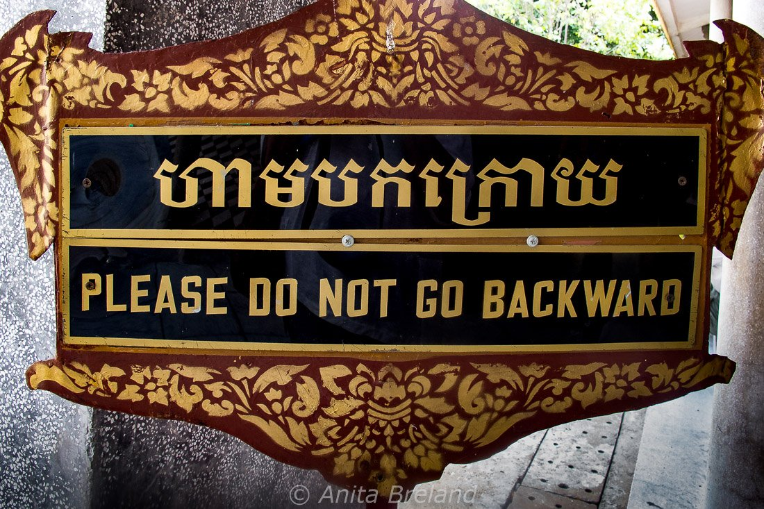Museum sign in Phnom Penh