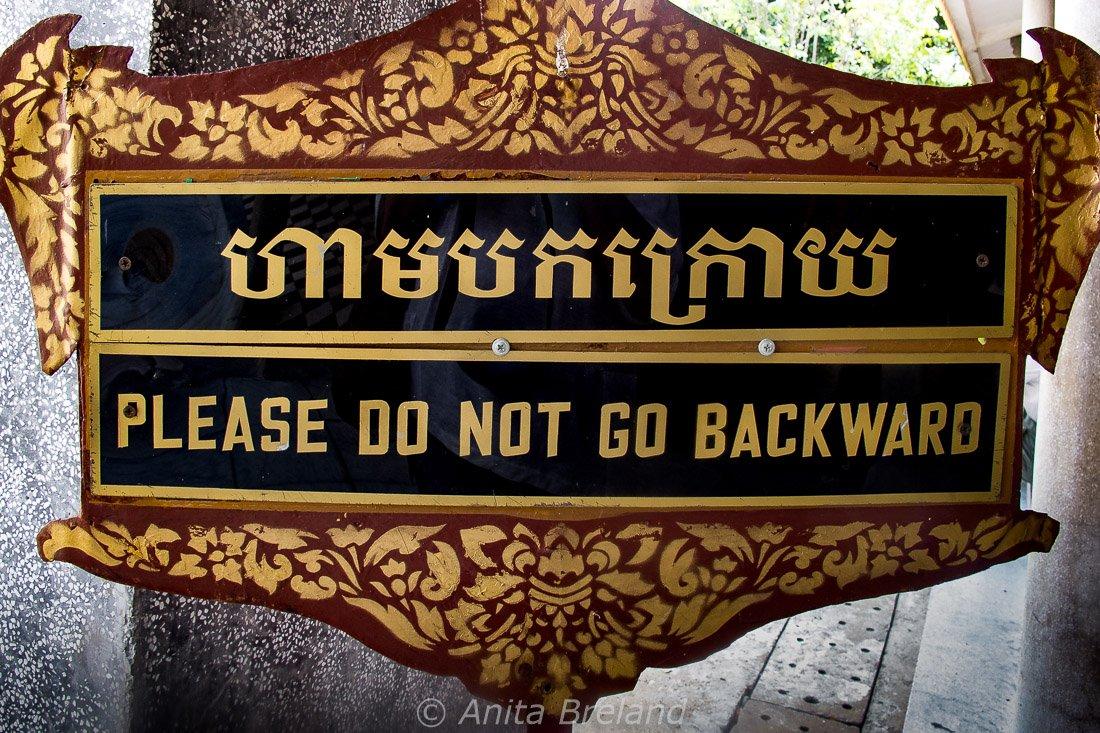 Museum sign in Phnom Penh